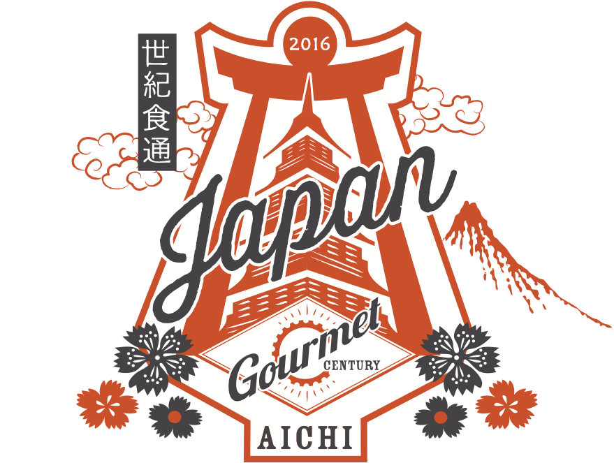 gcasuke-logo2016-big