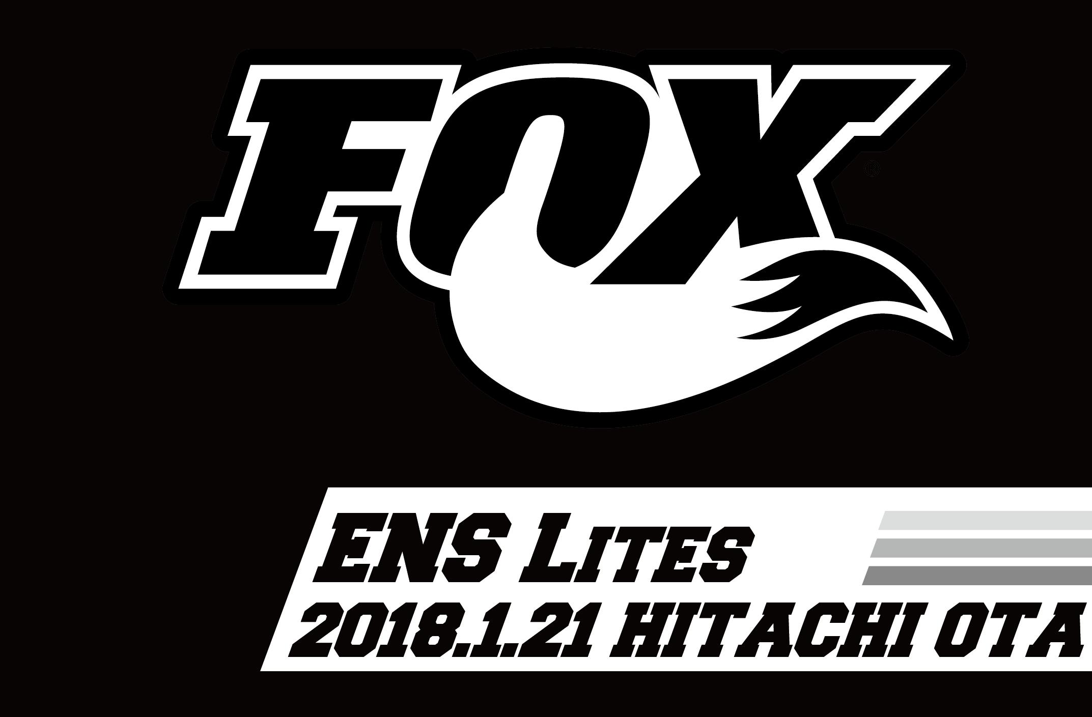 Enduro National Series Hitachi Ota エンデューロナショナルシリーズ 常陸太田