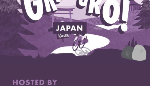 日本初開催 GRINDURO JAPAN 1日目