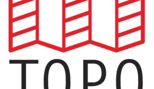 Topo DesignsがTASに来ます!